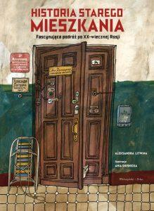 Litwina, Diesnicka, Historia starego domu